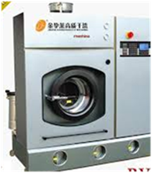 Spotless - Drycleaning Machine New